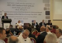 Under the Auspices and in Presence of the Prime Minister:  The Association of Palestinian Local Authorities Launches its Strategic Plan 2019-2022