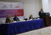 Association of Palestinian Local Authorities (APLA) participates in the Central Conference of