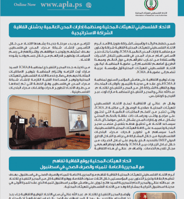 النشرة الإعلامية (2)