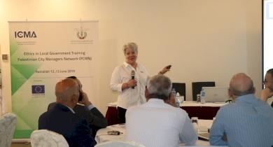 اتحاد الهيئات المحلية يعقد تدريبًا مكثفًا حول منظومة قواعد الأخلاق لمنظمة إدارات المدن العالمية ICMA