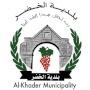 Alkhader