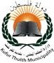 Kafr Thulth