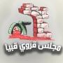Qibya
