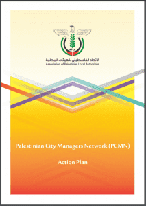 Palestinian City Managers Network